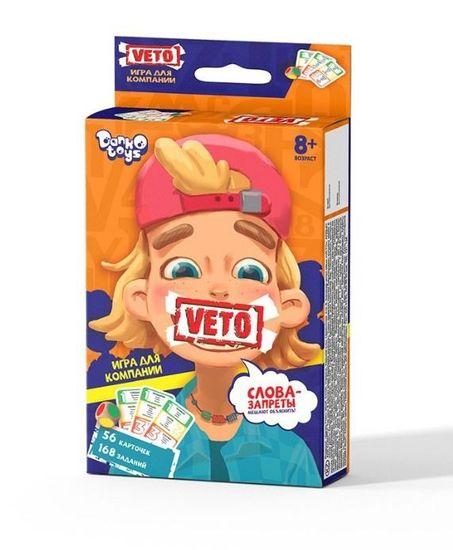 Настільна розважальна гра VETO міні укр