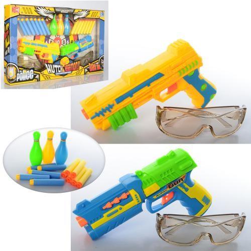 Набор оружия, пистолет 18 см 2 шт., мягкие пули 12 шт., очки, кегли 3 шт., 2 вида, в коробке 48-28,5