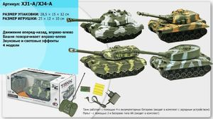 Р.У. Танк, на аккумуляторе, 4 модели, в коробке 28,5*15*12 см