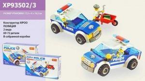 Конструктор XIPOO, Полиция, 2 вида, 69-72 дет., в коробке 17,5*11*4 см