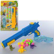 Пистолет, 33 см, шарики18 шт, динозавры 3 шт, от 5,5 см, очки, 2 цвета, на листе 26-43-3 см