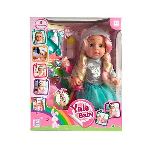 Кукла, 33 см, горшок, бутылочка, подгузник, расческа, соска, посуда, заколочки, в коробке 31,5-38-13