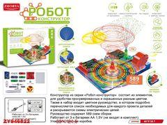 Электронный конструктор, на батарейке, свет, звук, FM радио, в коробке 33*4*24,5
