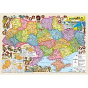 Карта настенная Иллюстрированная Украина 65х45 см М1:2 200 000 картон/ламинация ИПТ