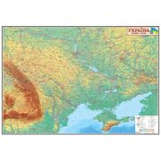 Карта настенная Украина 110х80 см М 1:250 000 картон/ламинация ИПТ