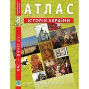 Атлас для 8 класса История Украины Барладин О.В. ИПТ