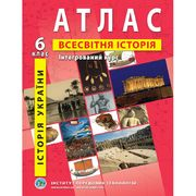 Атлас для 6 класса История Украины Всемирная история Барладин О.В. ИПТ