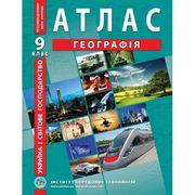 Атлас для 9 класса Украина и мировое хозяйство Барладин О.В. ИПТ