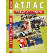 Атлас для 5 класса Введение в историю Украины ( с контурными картами)  Барладин О.В. ИПТ