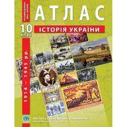 Атлас для 10 класса История Украины Барладин О.В. ИПТ