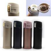 DSCN0139-350 Бутылка-термос/воды Перламутр 350 мл, не прозр, mix4, 1шт/этик. (1)