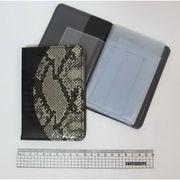Обкладинка для авто документів Змея, шкіряна обкладинка, 6 відділень, 13,7*19,5  A-0907 (10/400)