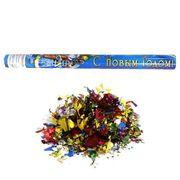 0997-20 Хлопушка пневм.С Новым Годом 20см наполнен.цветная фольга, 1шт/этик. (1)