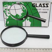 7805-100G Лупа d-100мм, стекл.линза, пластик.оправа (100-YB) (YB19013-100) (10/200)