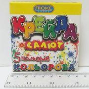 Мел  цветной__5цв. квадр.карт.уп. Салют супермягкий (арт.А-105СМ) ЛЮКС КОЛОР (48)