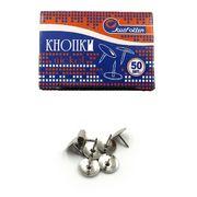 11987  Кнопки гвоздик J.Otten Nikel серебро 50шт., карт. кор. 9,5mm (2220N) (10/1000)