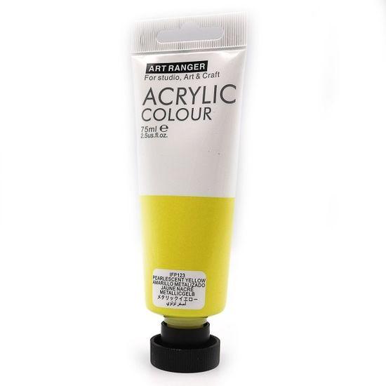 IFP123 Краска акриловая Pearlescent yellow пласт туб, 75мл, без/этик. (6)
