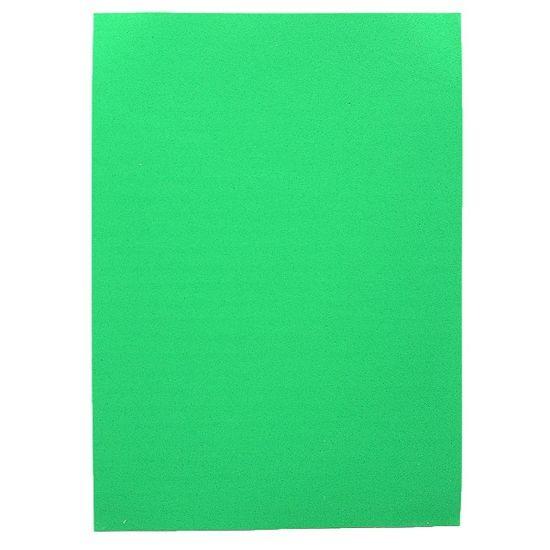 Фоаміран А4 темно-зеленого кольору, товщина 1.5 мм, 10 аркушів Josef Otten 15A4-7045