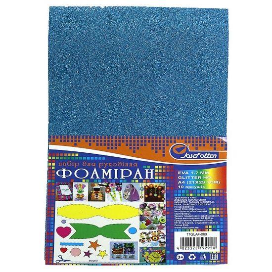 17GLA4-009 Фоамиран EVA 1.7±0.1MM Темно-голубой GLITTER HQ A4 (21X29.7CM) 10 лист./п./этик. (1)