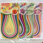 Набір кольорового паперу для квілінгу із 9 кольорів + 3 аплікації, розмір 7 мм на 420 мм Квіти Josef Otten (6/90)