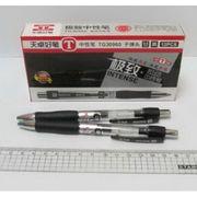 Ручка гелева автоматична чорна 0.38 мм Classic Tianjiao TG30960