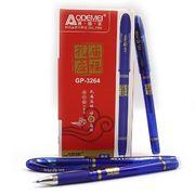 Ручка гелева з стираючими чорнилами. Чорнило видаляється за допомогою гумки, розташованої у корпусі ручки. Пишучий вузол - 0,5 мм. Колір чорнила: синій Josef Otten GP-3264 (12/144/2304)