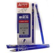 Ручка гелева з стираючими чорнилами. Чорнило видаляється за допомогою гумки, розташованої у корпусі ручки. Пишучий вузол - 0,38мм. Колір чорнила: синій Josef Otten GP-3278 (12/144/2304)