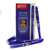 Ручка гелева з стираючими чорнилами синя 0.5 мм The BEST Josef Otten GP-3801