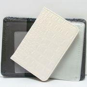 А-3820 Обложка для авто документов Белая кожа (10)