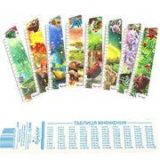 Закладки пластикові для книг Тварини в техніці орігамі 8шт в наборі BM-3905 (12/288)