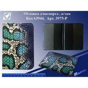 Р-3975 Обложка для паспорта Змея син. (10/400)