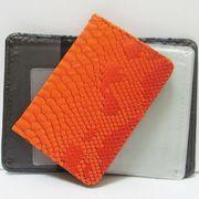 А-3999 Обложка для авто документов Snake orange (10)