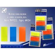 4024 Бумага самокл.в наборе-3шт,4.5*2CM (ЯЩ1440,уп80) (80)