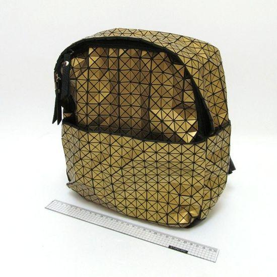 4474-25 Рюкзак молодежный Компакт, золотой, 25*30*12см (1)