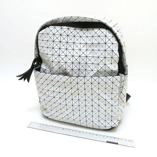 4474-7-2 Рюкзак молодежный Компакт, белый, 25*30*12см 2сорт (1)