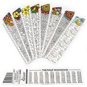 Закладки пластикові для книг  Розмальовки антистрес 8шт в наборі BM-4698 (12/288)