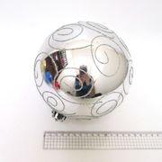 Куля новорічна 15 см, глянцева, Велика срібна з візерунком Josef Otten 4825-15CM (0982-15)