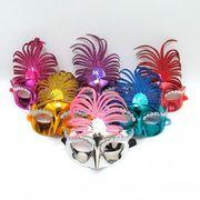 Маска карнавальна жіноча в асортименті із 6 кольорів Чубчик Josef Otten 4984