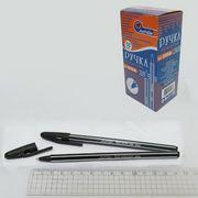 Ручка кулькова чорна 0.7 мм Josef Otten 555А