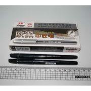 Ручка гелева чорна 0.5 мм з гумовим тримачем Winning Josef Otten WZ-562