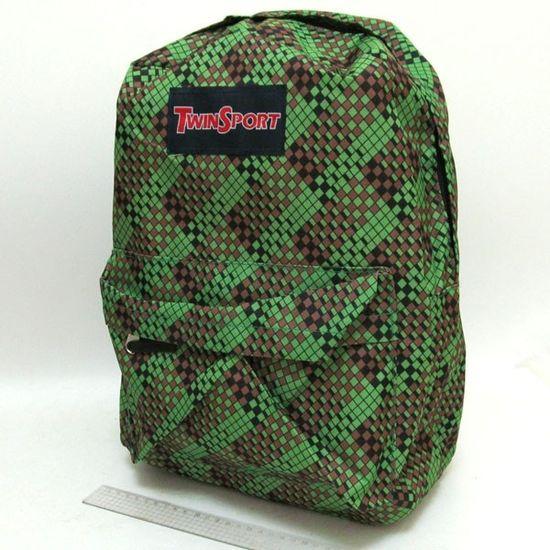 6072 Рюкзак с карманом Куб, зеленый, 42х30х13 см (5)