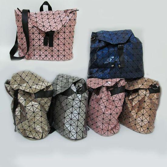 6228#-502G Рюкзак молодежный Stylish, песочный, 33x34x12см (1)