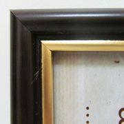 15-7139 (21x30) (ящ30)Ф.рам.наст.пласт.багет/темн. Шоколад 3# (30)