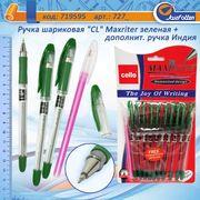 727 Ручка масл. CL Maxriter (зел) + доп.ручка (красн уп/зеленая уп) (600/10/100/2400)