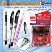 Ручка масляна чорна 0.7 мм з гумовим тримачем Maxriter Cello 727