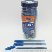 Ручка масляна синя 0.6 мм Wonderball Josef Otten 811