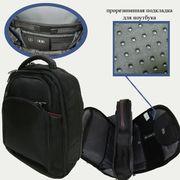 8703 Рюкзак молодежный Simple органайзер, отд.для ноутбука, уплотн.спин., 46*35*15см (1)