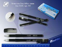 Ручка гелева синя 0.5 мм Easy Office Josef Otten 903