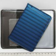 A-7202 Обложка для авто документов Синее плетение (10)
