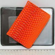 A-7225-22 Обложка для авто документов Змея оранж. (10)